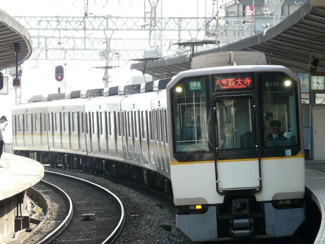 P1140240