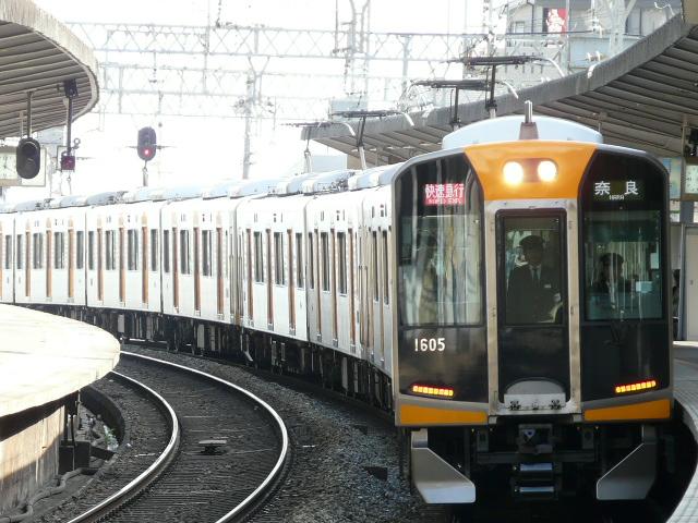 P1140253