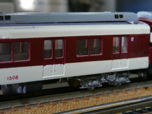 P1140282