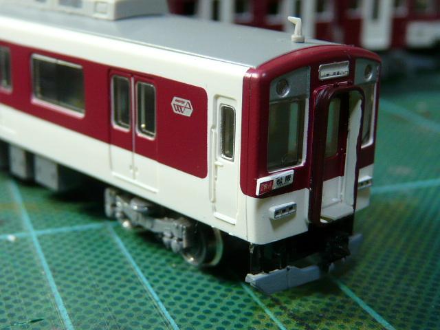 P1140444