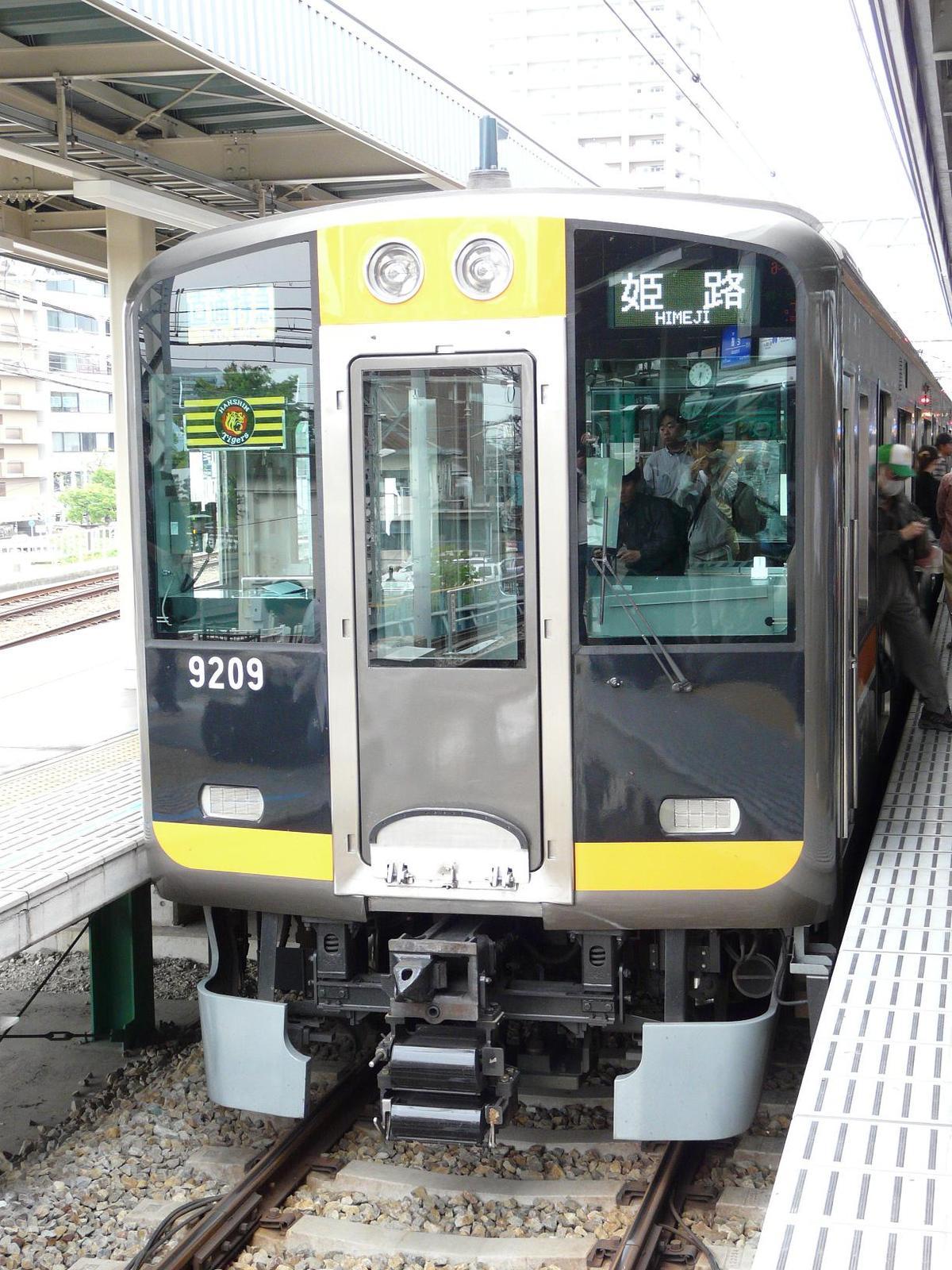 P1090943