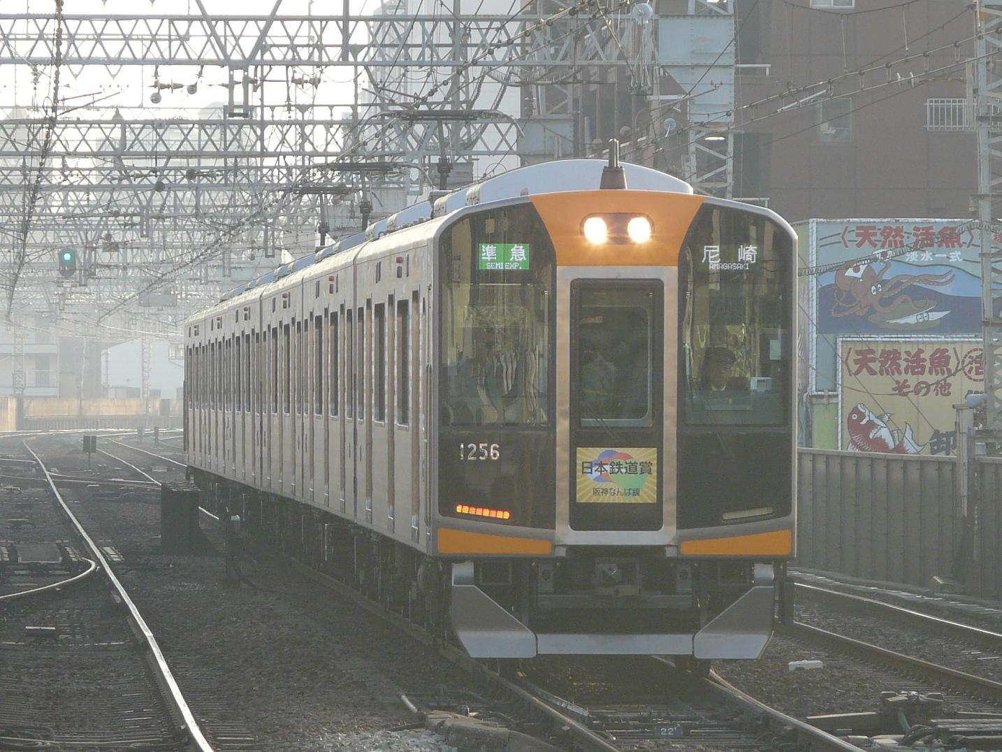 P1120105