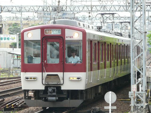 P1140536