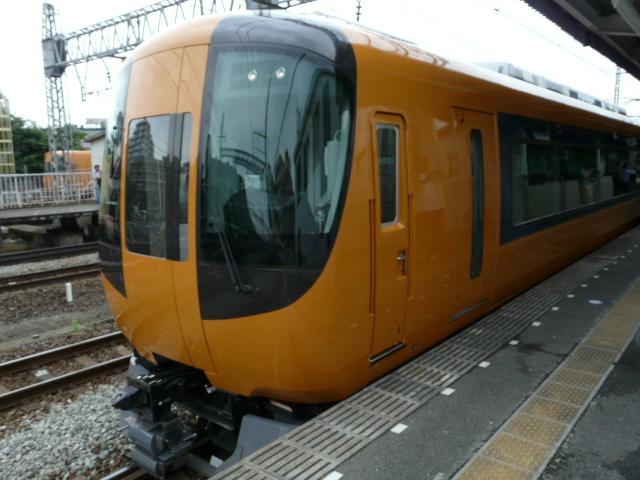 P1140559