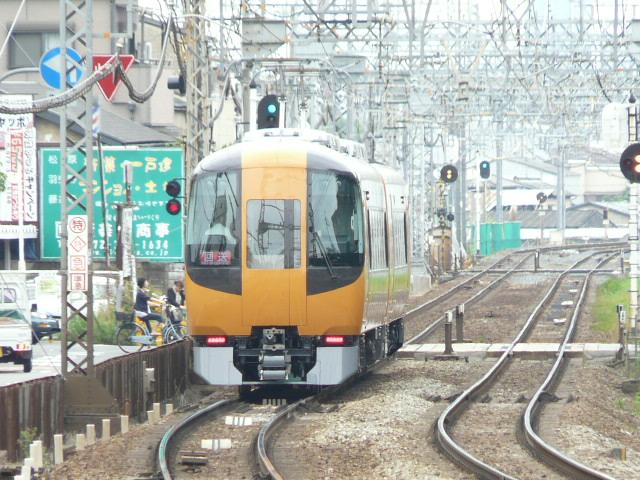 P1140562