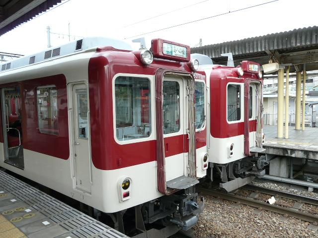 P1140597
