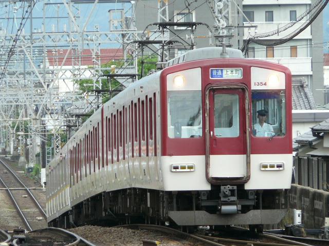 P1140615
