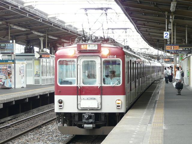 P1140633