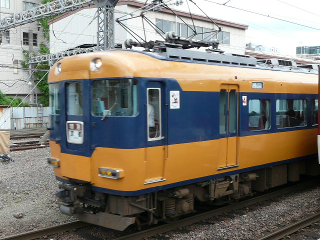 P1140641