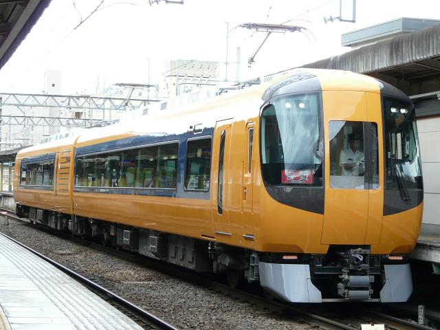 P1140650