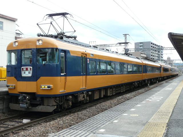 P1140666