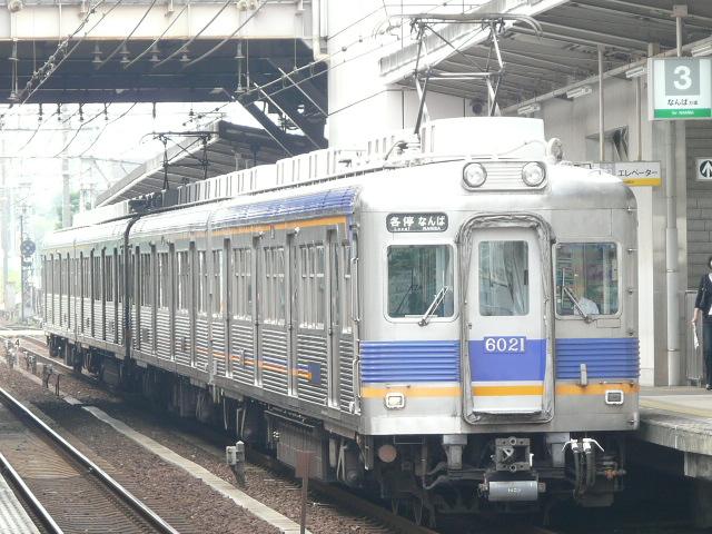 P1100349