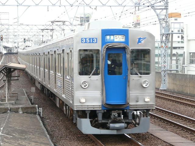 P1120237