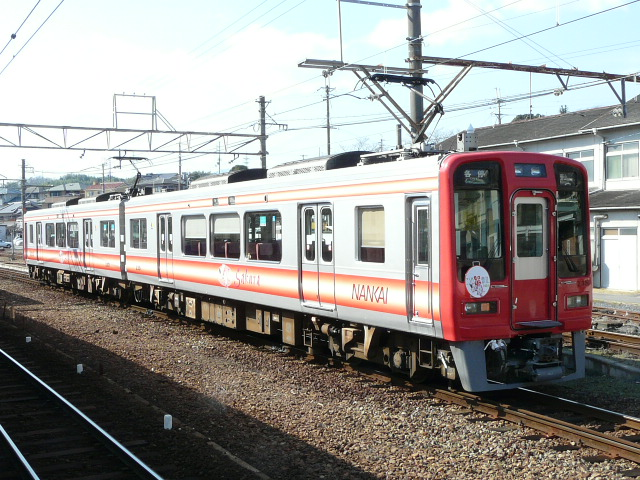 P1130171