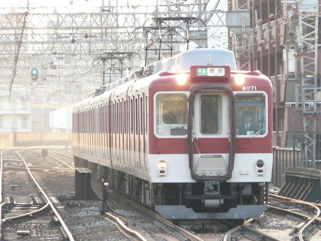 P1130264