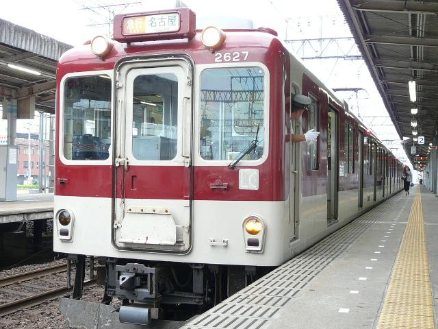 P1140733