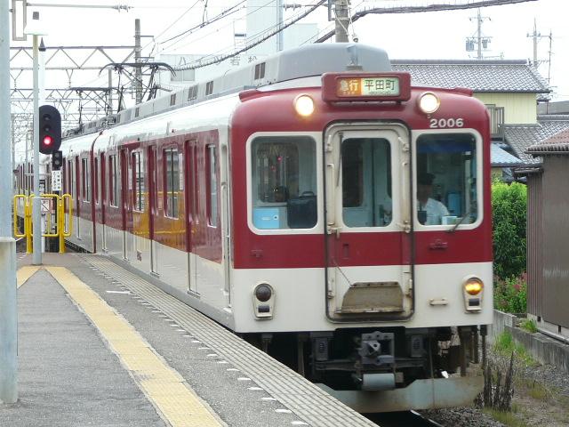 P1140736