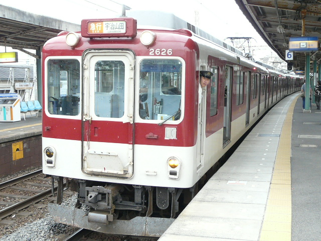 P1140747