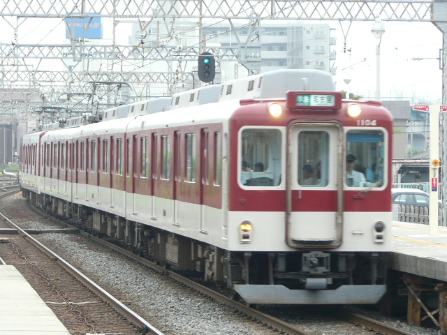 P1140748