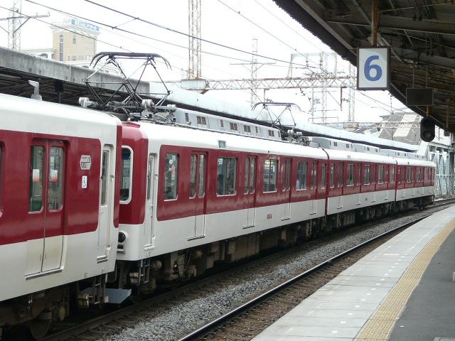 P1140749