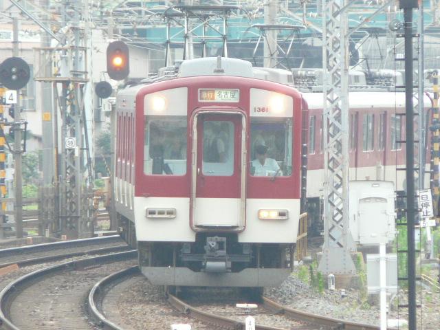 P1140758