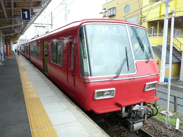 P1140765