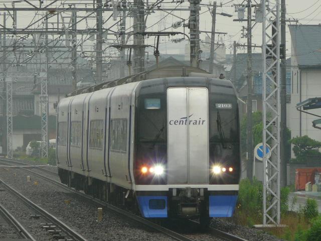 P1140768