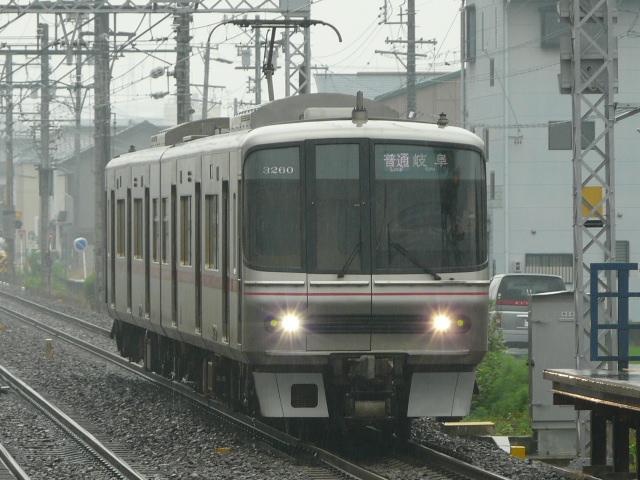 P1140770