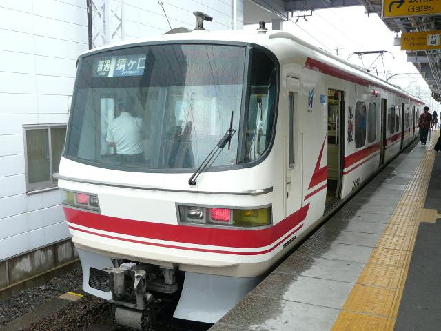 P1140771