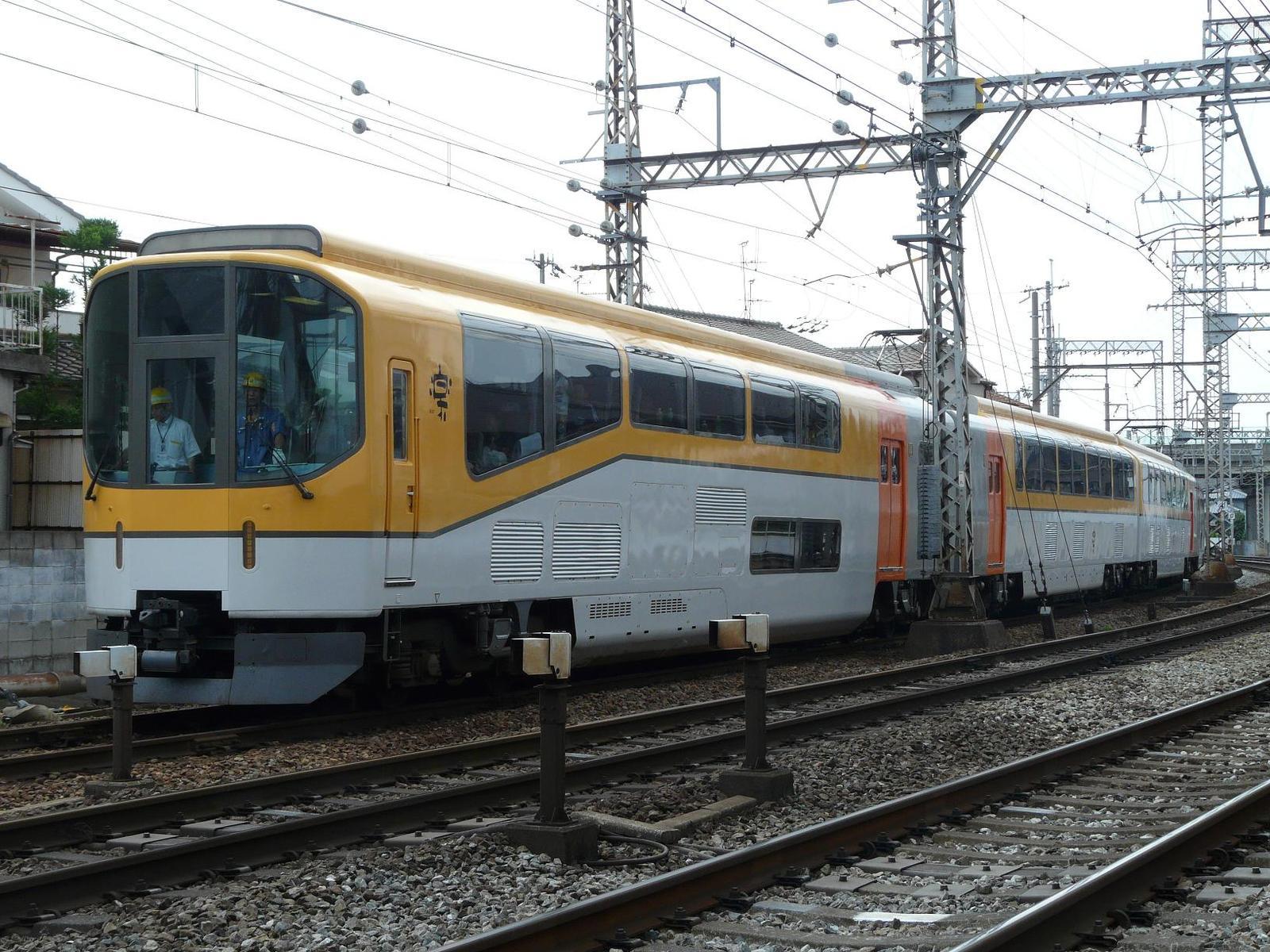 P1040127