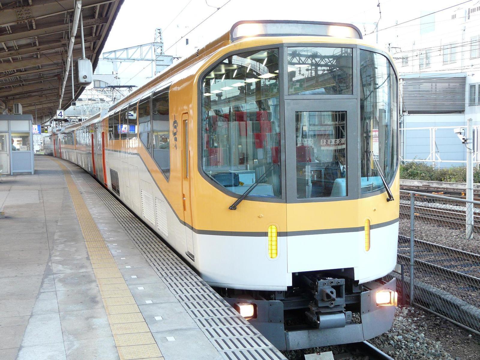 P1060884