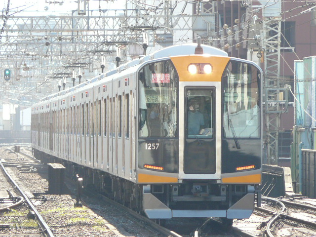 P1140793