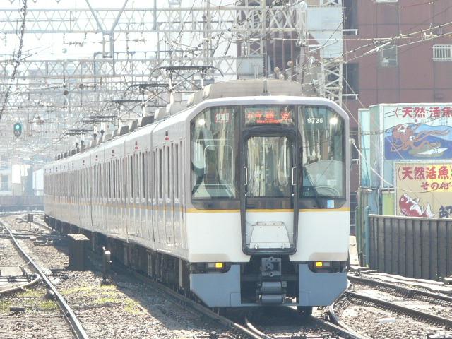 P1140812