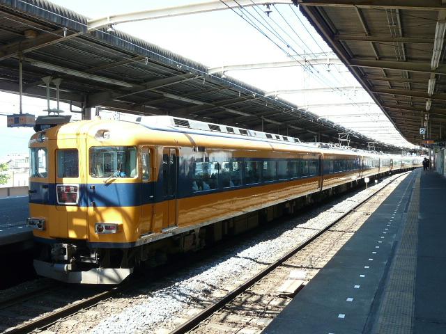 P1140836