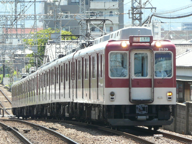P1140846