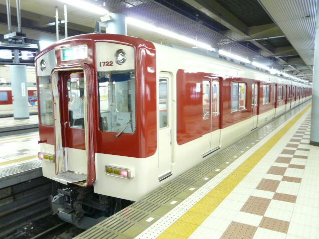 P1140849