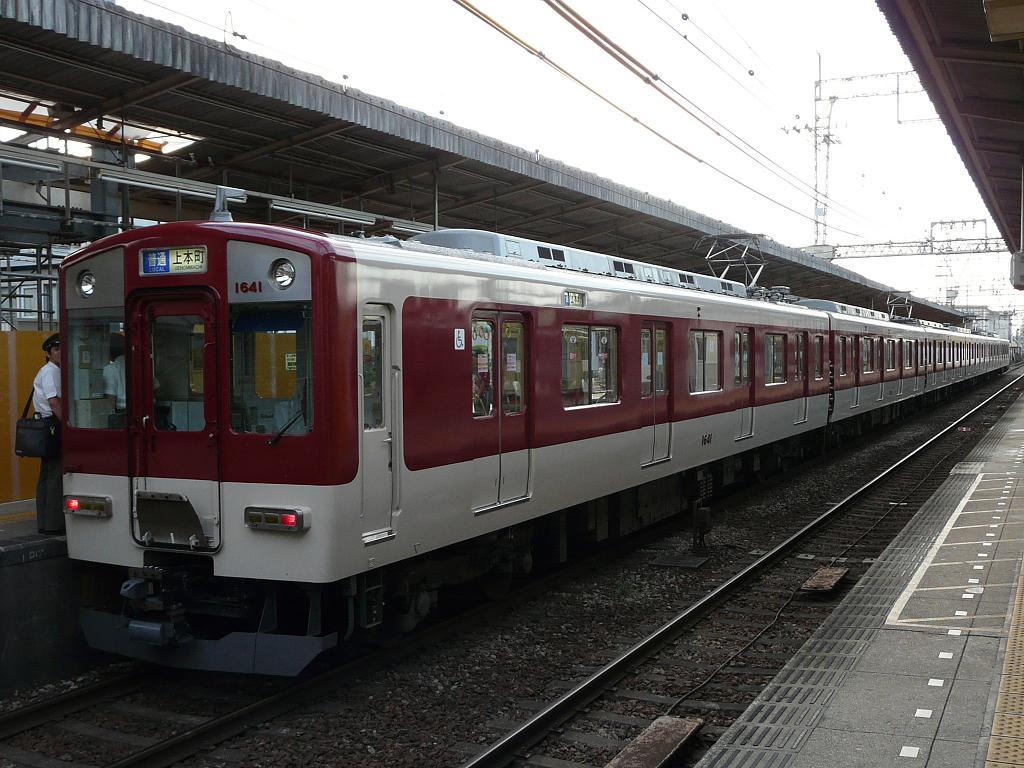 P1140934