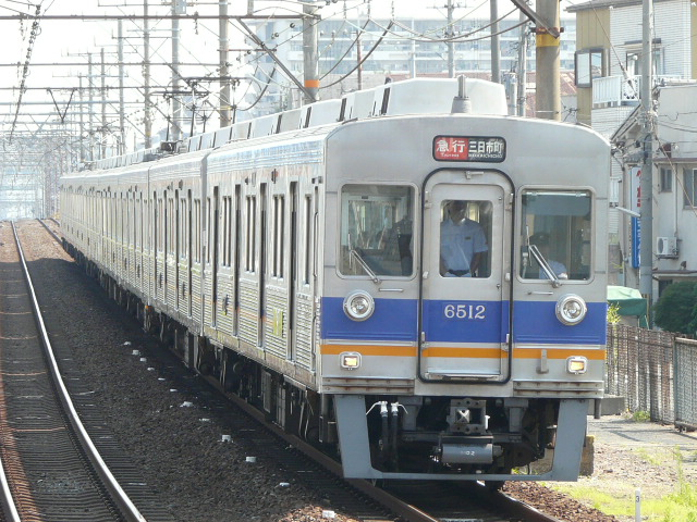 P1140944