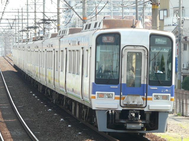 P1140953