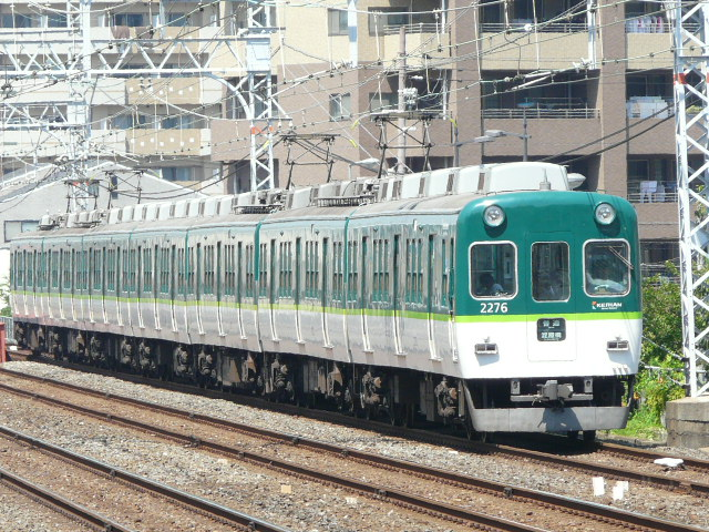 P1150009