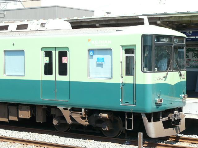P1150027