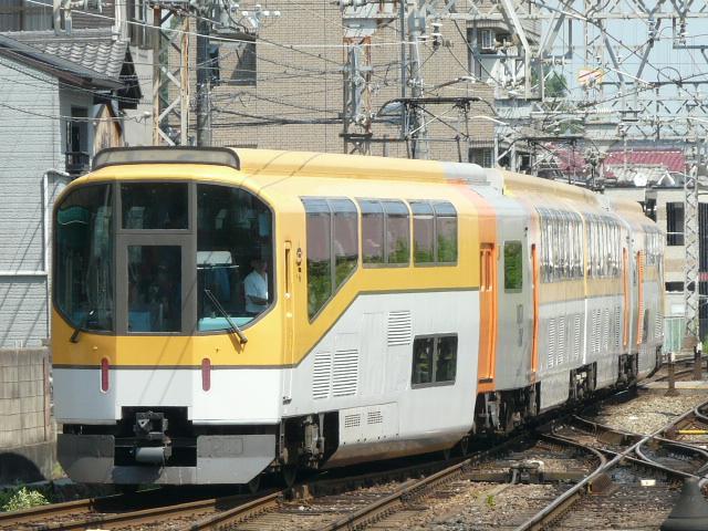 P1150040