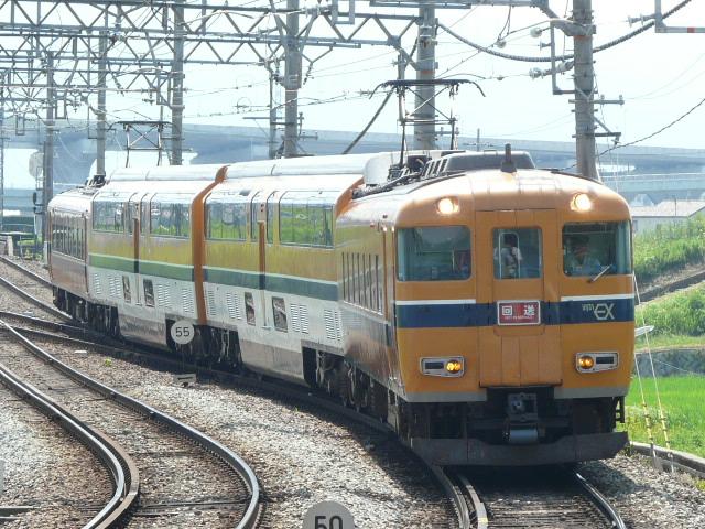 P1150049