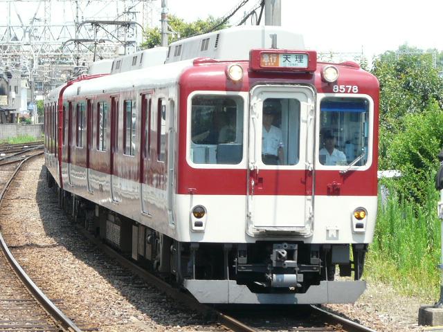 P1150073