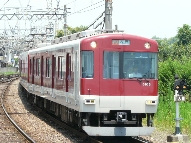 P1150095