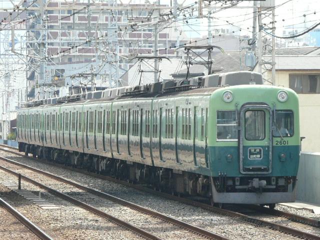 P1150195