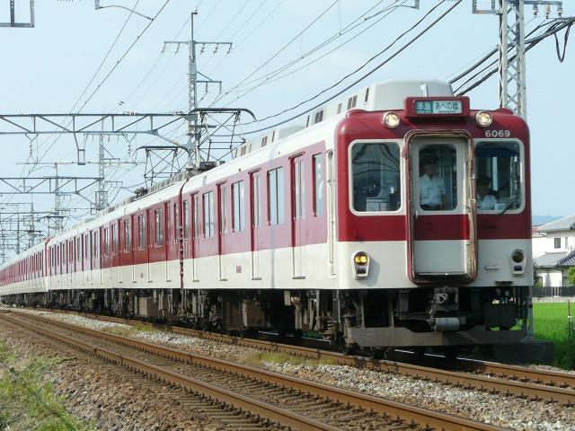 P1150254