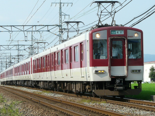 P1150256
