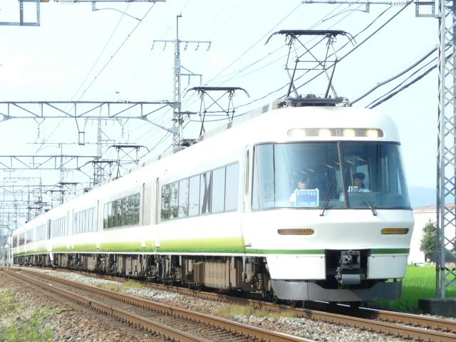 P1150257