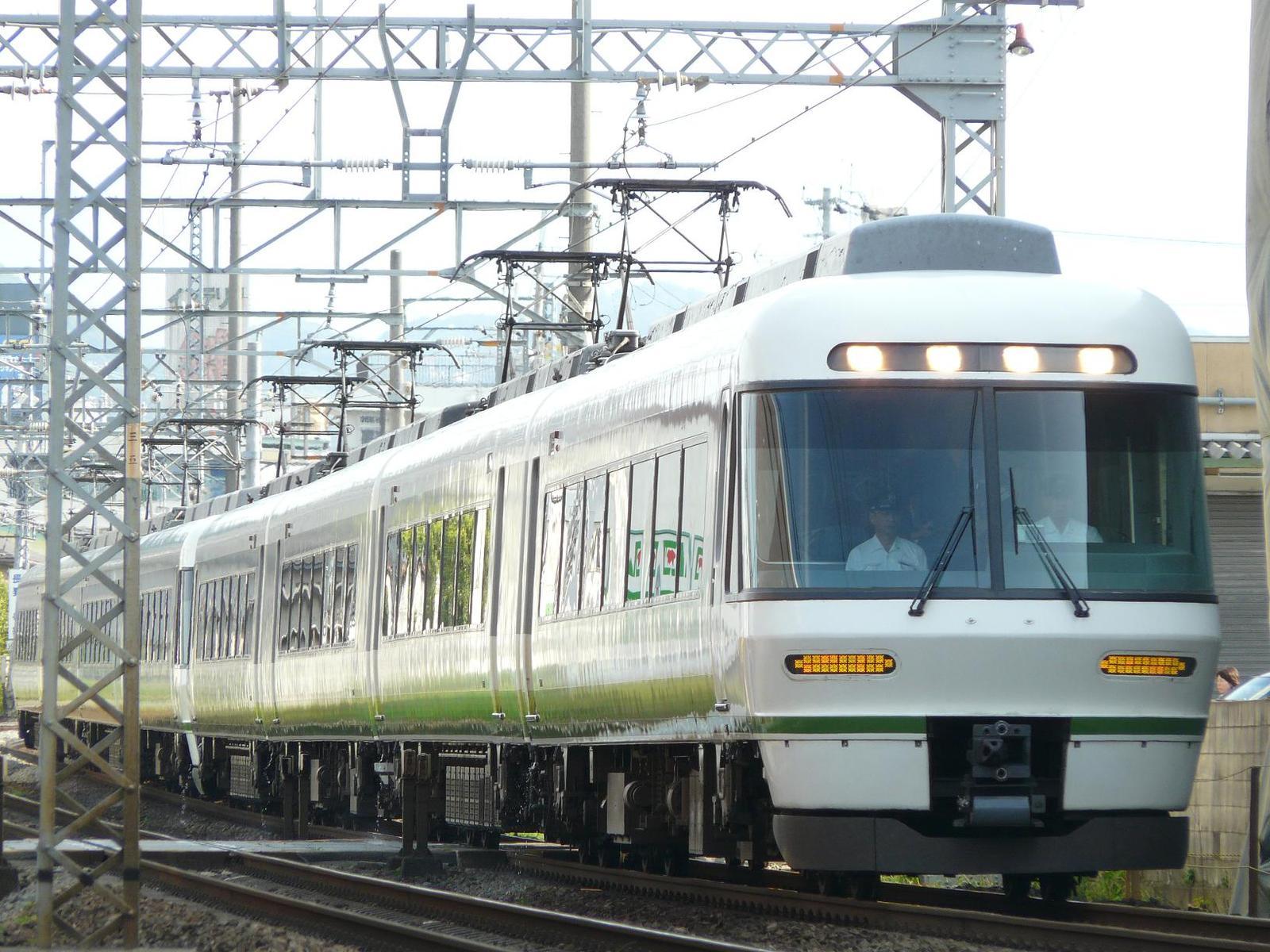 P1150263